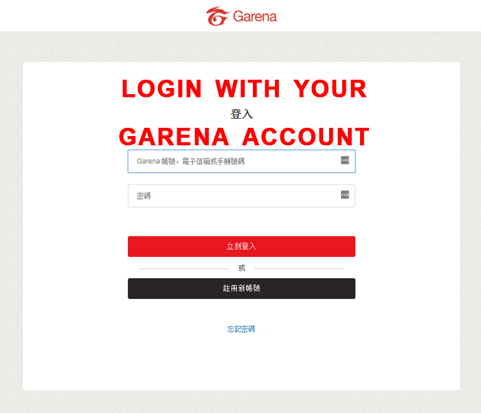 Login with Garena account