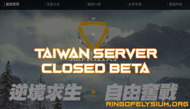 Ring of Elysium is available in Taiwan
