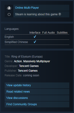 ROE Steam English